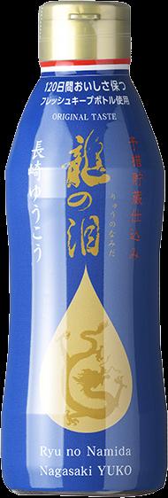 龍の泪(長崎ゆうこう)320ml